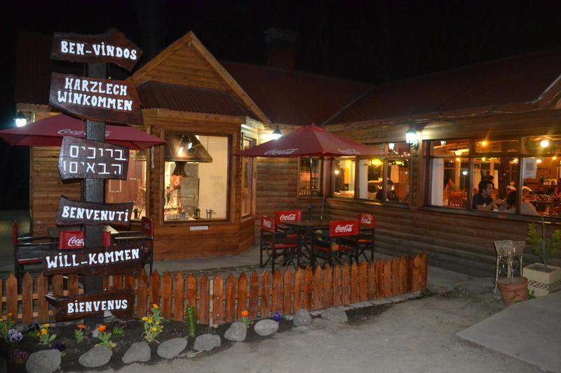 La Marca Restaurant El Calafate Argentina